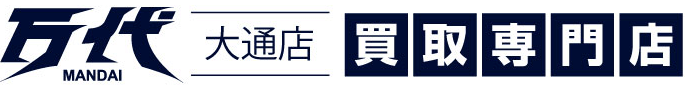 万代札幌大通り店