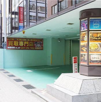 万代札幌大通り店への道順写真